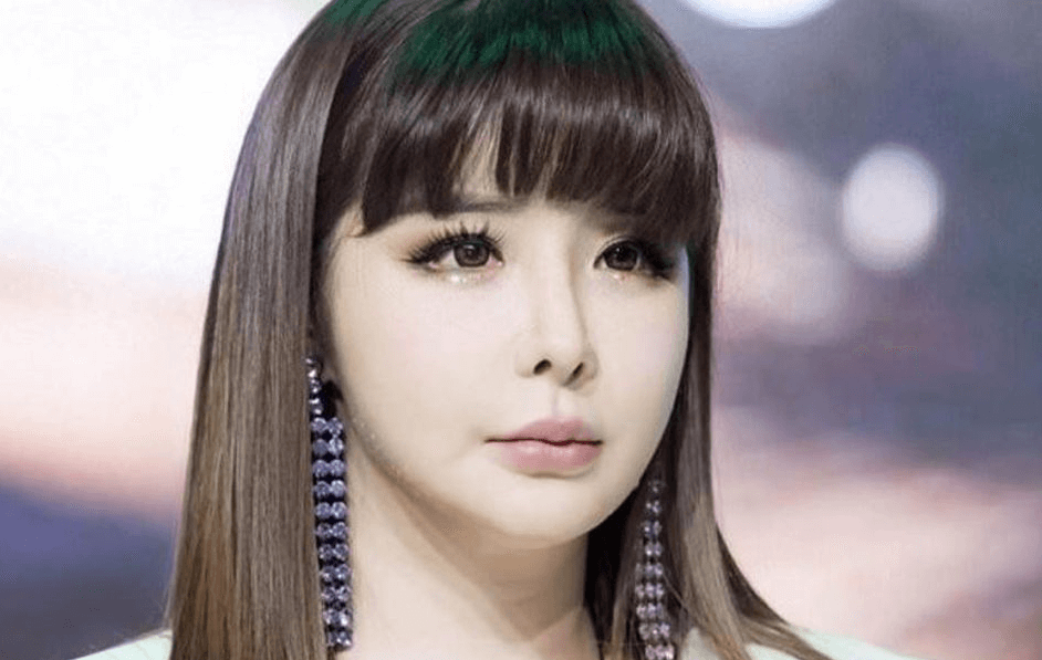 Who is Park Bom
